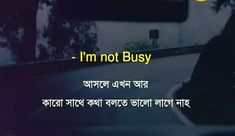 Love Quotes Photos, Love Quotes Funny, Romantic Couple Quotes, Romantic Couples, Profile Picture Images, Hindi Quotes In English, Bangla Love Quotes, Cute Love Wallpapers, Love Sms
