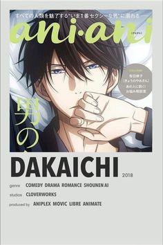 Anime Ai, Real Anime, Manga Anime, Good Anime To Watch, Anime Watch, Anime Schedule, Anime Websites, Anime Suggestions, Animes To Watch