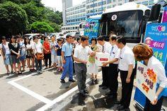 전세계 헌혈하나둘운동은 글로벌 복지단체인 국제위러브유운동본부(iwf장길자회장)가 7월 한달 동안 한국을 중심으로 세계적으로 전개하는 대규모 헌혈 캠페인이다.