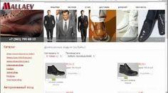 Создание сайтов: Как открыть интернет магазин-Находим поставщиков 2 http://site-made-in.odessa.ua/