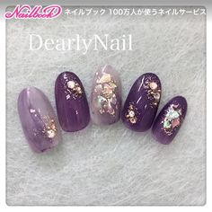 Cute and Romantic Valentine's Day Nail Art Designs Get Nails, Fancy Nails, Matte Nails, Pretty Nails, Nail Art Violet, Purple Nail Art, Nail Art Designs, Colorful Nail Designs, Korean Nail Art