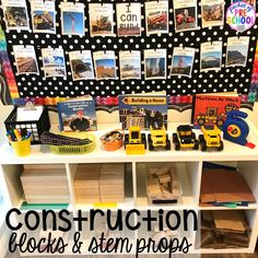 Construction theme & STEM challenge in the blocks center! Blocks & STEM prop idea list for the WHOLE year, every season, holiday, and theme! #preschool #prek #kindergarten #STEM #blockscenter