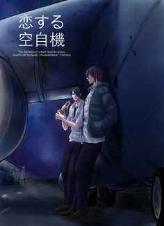 Murasaki & Himuro