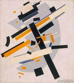 Kasimir Sewerinowitsch Malewitsch - Suprematism