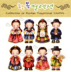 """Korea Traditional Costume Hanbok Collection"" Cross stitch pattern"