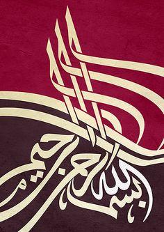 Contemporary Arabic Calligraphy
