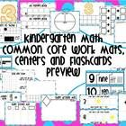 This fabulous 122 page MATH Common core unit contains so many goodies!!! * Number sense posters for numbers 1-10* Number mats 0-9* Play-doh Mat...