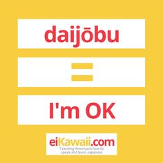 Day 14 of 365. Daijobu! (I'm OK or I'm Fine). . #japanese #japaneseculture #japaneselanguage #japaneselife #japaneselesson #japaneselifestyle #japaneseteacher #japaneseliving #japaneselearning #japaneselessons #japanesetutor #japanesetravel #eiKawaii #culture #lesson #learning #learningjapanese #learnjapanese #speak #learn #travel #challenge #kaiwa #teaching #passion #awesome #fun #eichan #wordoftheday #365daychallenge