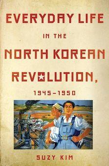 Everyday Life in the North Korean Revolution, 1945-1950 | 2013, Hardcover: 304 pages  1945년에서 1950년까지 북한의 일상을 살펴보고 그 시대의 혁명이 북한사람들의 삶에 어떤 영향을 미쳤는지 살펴보는 책이다. 북한의 사회역사에 대한 의미있는 책으로 저자는 이 책을 쓰기 위해 개인서류, 교육자료, 여성잡지, 법정 기록, 공공기관의 미팅 기록등 다양한 서류를 분석했다. 저자인 김수지는 미국 Rutgers 대학에서 한국 역사를 가르치고 있다.