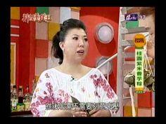 蔡季芳 桂圓紫米香芋粽 - YouTube
