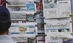 أبرزوأهم أهتمامات الصحف الباكستانية الجمعة: أبرزت الصحف الباكستانية الصادرة اليوم اتفاق باكستان وتركيا على تطوير العلاقات الثنائية إلى…