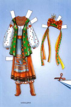 Ukrainian Paper Doll | Found on inkspiredmusings.blogspot.com