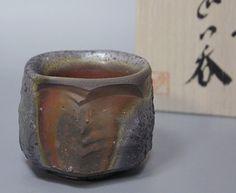 "鈴木常喜作 窯変ぐい呑 / ""Japanese pottery"" Yohen guinomi Sake cup by Suzuki Tsuneki"