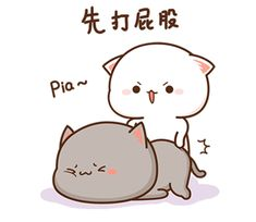 Chibi Cat, Kawaii Chibi, Cute Chibi, Kawaii Cute, Kawaii Anime, Cute Twins, Cute Doodles, Glitter Graphics, Cat Drawing