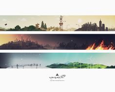 amazarashi Desktop Screenshot, Illustration Art, Anime, Graphic Design, Wallpaper, Drawings, Graphics, Music, Scenery