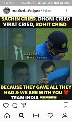 We r with u team india & we love u💙💙💙 History Of Cricket, World Cricket, India Cricket Team, Cricket Sport, Funny Friend Memes, Some Funny Jokes, Dhoni Captaincy, Pm Ms, Dhoni Quotes