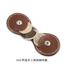 kc-s | Rakuten Global Market: Leather key ring leather belt loop KC, s keysiise: gallon Keyring free cat