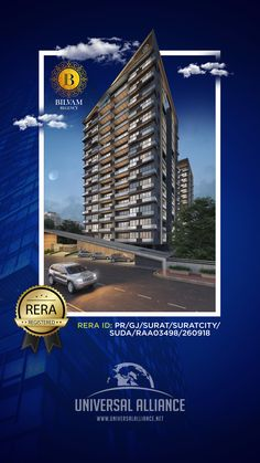 This is rera announcement post design for real estate project. #ad #Makemebrand #projectmarketing #branding #realestate #surat #marketing #socialmedia #realestatemarketing #creative