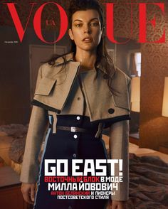 Milla Jovovich on Vogue Ukraine October 2016 Cover