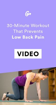 Keep your lower back healthy with this strengthening workout!