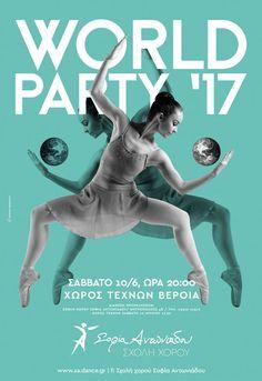 World Party '17: Ετήσια παράσταση της Σχολής Χορού Σοφία Αντωνιάδου