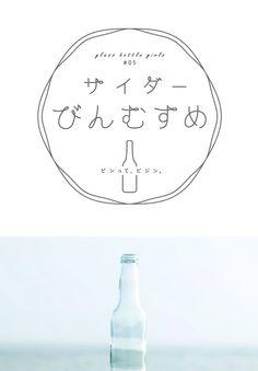 日本語ロゴ_シンプル