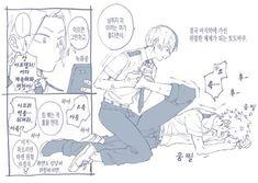 Todoroki Shouto x Bakugou Katsuki My Hero Academia Shouto, My Hero Academia Episodes, Hero Academia Characters, Tickle Fight, Manga Story, Yandere Anime, Boku No Hero Academy, Cute Gay, Anime Ships