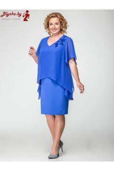 Dress for women Mom Dress, Peplum Dress, Dress Plus Size, Quinceanera Dresses, African Fashion, Designer Dresses, Ball Gowns, Party Dress, Fashion Dresses