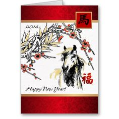 >>>This Deals          Customizable Chinese Year of the Horse Card           Customizable Chinese Year of the Horse Card Yes I can say you are on right site we just collected best shopping store that haveHow to          Customizable Chinese Year of the Horse Card Review from Associated Stor...Cleck Hot Deals >>> http://www.zazzle.com/customizable_chinese_year_of_the_horse_card-137535848888817593?rf=238627982471231924&zbar=1&tc=terrest