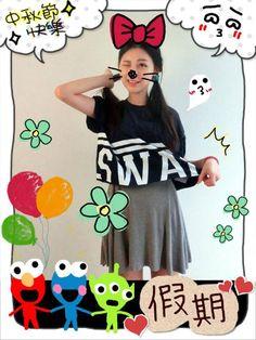 """中秋節快樂~ 台灣知名模特兒""""張香香""""也喜歡用GirlsCamera耶! 大家快下載來試試吧! 全新推出的中秋貼圖 你用了嗎?  Happy Moon Festival~ Taiwanese famous model """"張香香"""" loves to use GirlsCamera. Why don't you try it?  We offer so many cute and free moon festival stamps. Download now!  http://www.girlscamera.asia/"""