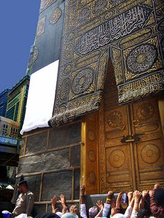 The Kaaba, Mecca, Saudi Arabia √