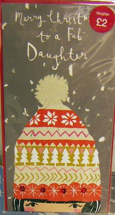 Christmas card designs from high street favourite Marks & Spencer.