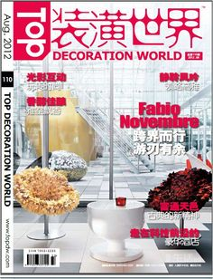 """Cover of """"Top Decoration World"""".  K2 Design was featured in the impressive Singapore Design Publication. August 2012 Global Design, K2, Design Firms, Singapore, Public, Decoration, Projects, Kitchens, Magazine"""