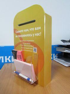 Картинки по запросу Ящик пожеланий, ящик обратной связи