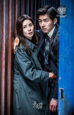 Lee sang yoon and lee bo young # whisper 2017