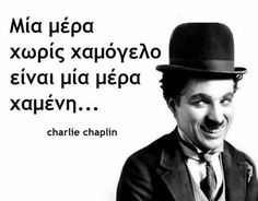 Image in quotes collection by ΚΑΤΕΡΙΝΑ on We Heart It Best Quotes, Life Quotes, Wattpad Stories, Charlie Chaplin, Greek Quotes, Always Remember, Positive Life, Beautiful Words, Life Lessons