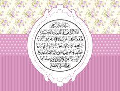 Trendy Home Quotes Calligraphy 20 Ideas Islamic Decor, Islamic Art, Kaligrafi Allah, Allah Calligraphy, Islamic Posters, Allah Wallpaper, Wall Decor Set, Learn Islam, Collage Vintage
