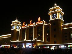 Beijing railway station, China  THE LIBYAN Esther Kofod www.estherkofod.com