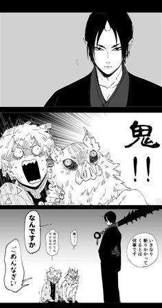 Yasss Hoozuki crossover to kimetsu no yaiba! Manga Art, Manga Anime, Anime Art, Fandom Crossover, Anime Crossover, Blue Exorcist Rin, Manhwa, Slayer Meme, Cartoon Painting