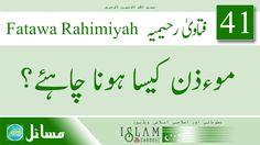 Fatawa Rahimiyah : Muazzin Kaisa Hona Chahiye?   Sawal 41