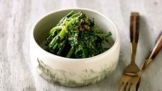 Spinach in sesame dressing   Japanese recipes   SBS Food