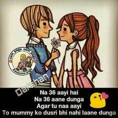 Na 36 aaye hai Na 36 aane dungi Agar tu naa aayea To kise hor ki bi nai hone dungi Boy Quotes, Photo Quotes, Picture Quotes, Cute Funny Quotes, Cute Love Quotes, Hindi Quotes, Quotations, I Miss You Wallpaper, Punjabi Love Quotes