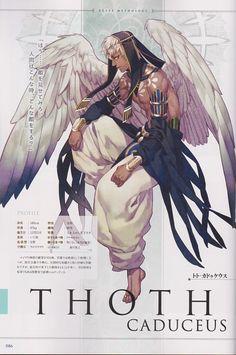Thoth, dios egipcio del conocimiento y de la escritura. Sus animales sagrados son el ibis y el babuino