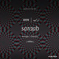 Urdu Urdu Words With Meaning, Hindi Words, Urdu Love Words, Hindi Quotes, Unusual Words, Rare Words, One Word Quotes, Poetic Words, Dictionary Words