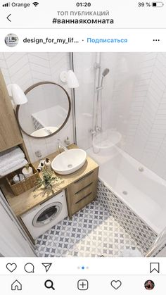 34 Awesome Small Bathroom Design Ideas For Apartment - It seems that one of the bathroom design trends is to make the bathroom larger. A spacious bathroom shows your preference for a comfortable lifestyle. Modern Bathroom Decor, Bathroom Design Small, Bathroom Layout, Bathroom Interior Design, Small Bathroom Ideas, Bathrooms Decor, Bathroom Goals, Small Full Bathroom, Decorating Bathrooms