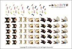 for free ! printable nail sheet