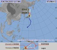 台風号は現在山形県仙台市南東約kmを北に移動中今後北海道に上陸の可能性あり 今後台風情報には御注意ください