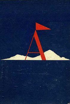 i heart this sailing A