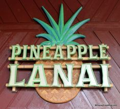 Pineapple Lanai sign