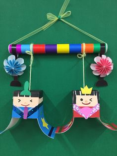 Recycled Crafts, Diy And Crafts, Hina Matsuri, Diy For Kids, Kindergarten, Recycling, Japanese, Dolls, Christmas Ornaments
